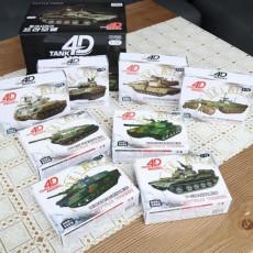 탱크 프라모델
