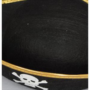 금색테두리 해적모자