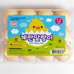 말랑말랑 주물럭달걀