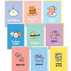 코믹 공감문장 카드
