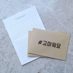 내마음 편지지세트